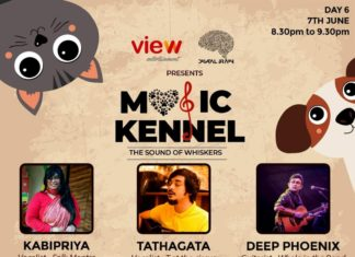 This is the event poster of the fund raising event organized by certain companies and NGO's in Kolkata
