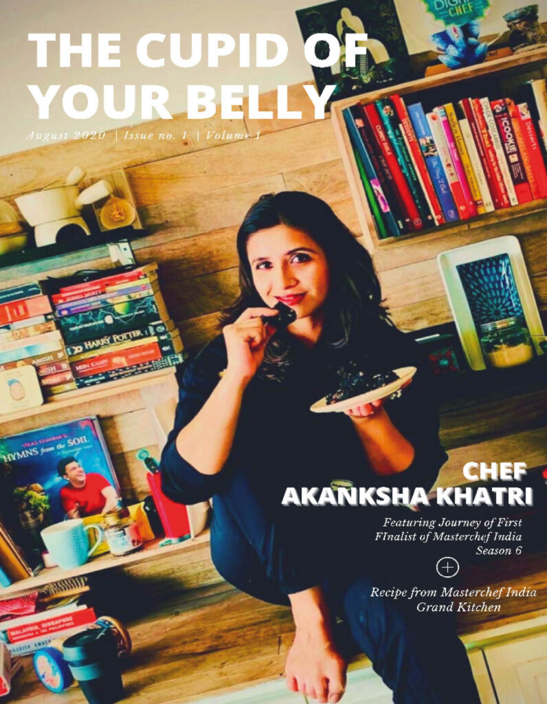 The Cupid of your Belly (Volume Book 1) Front Cover